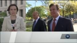Пол Манафорт визнав себе винним і співпрацюватиме зі слідством. Відео