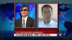 VOA卫视 ( 2014年9月16日 第二小时节目)