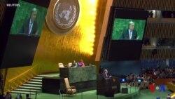 Xalqaro hayot - 26-sentabr, 2018-yil - Tramp vatanparvarlikni globalizmdan ustun qo'ymoqda