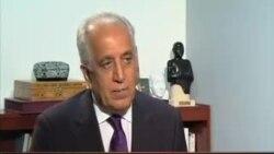 خلیلزاد: چانس روابط بهتر افغانستان و امریکا با حکومت جدید وجود دارد