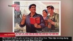 Tranh cổ động Trung Quốc xuất hiện trên truyền hình Việt Nam