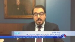 گفت وگو با بهنام طالبلو در مورد بازداشت دو تابعیتی ها در ایران
