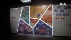 華盛頓博物館新展聚焦美國少女