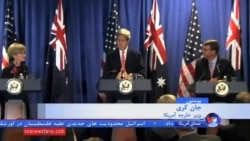 جان کری خواستار آزادی فوری آمریکاییهای زندانی در ایران شد