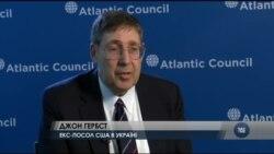 Україна може розраховувати на сильнішу підтримку від США - експерт. Відео