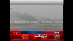 PAKISTAN AIRPORT ATTACK VO