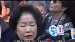 2014-01-02 美國之音視頻新聞: 香港人新年走上街頭要求2017年普選