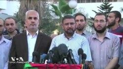 В Израиле и Газе установилось спокойствие