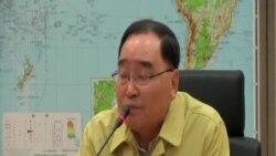 南韓漁船在白令海峽沉沒 52人失蹤