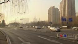 北京星期三連續第二天發出最高的霧霾警報