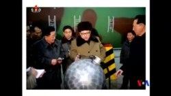 2016-03-15 美國之音視頻新聞: 金正恩下令進行核彈頭及彈道導彈試驗