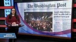 10 Mart Amerikan Basınından Özetler