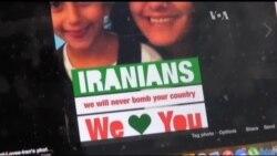 Що необхідно знати про переговори щодо ядерної програми Ірану? Відео