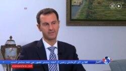 بشار اسد: مردم سوریه بخواهند، انتخابات زودهنگام برگزار میشود