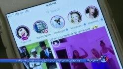 از تهدید فعالان اینستاگرام توسط مقام پلیس تا بازداشت دختر نوجوان رقصنده