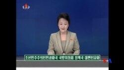2015-09-02 美國之音視頻新聞:北韓拒絕為地雷爆炸事件道歉
