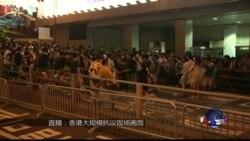 VOA连线:18万人向白宫请愿,防止香港发生天安门流血