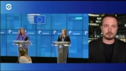 Встреча глав МИД ЕС