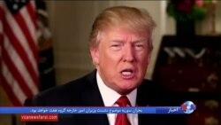 مقام های واشنگتن احتمال حمله مجدد در سوریه را رد نمی کنند