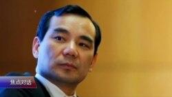 焦点对话:吴小晖出事,事关金融整顿还是邓小平家族?