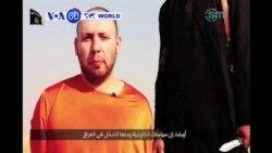 VOA60 Duniya: ISIS da Amurka, Satumba 3, 2014