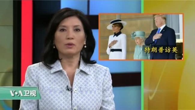 VOA连线(江静玲):美国特朗普总统访英 美英关系面临新考验