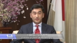 Tamaki Tsukada on Japan's Relations with US & Africa