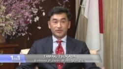 Tamaki Tsukada on Japan's Relations with US & Africa