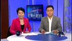 VOA卫视(2014年8月28日 第二小时节目)
