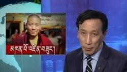 Kunleng News Jan 01, 2014