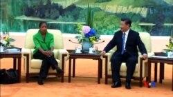 2015-08-28 美國之音視頻新聞:白宮國安顧問賴斯訪問北京