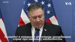Держсекретар США закликав Угорщину до єдності в підтримці України. Відео