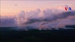 Hawái: Disminuyen las emisiones de ceniza del volcán Kilauea