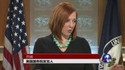 VOA连线:日本逮捕炸弹恐吓美使馆嫌疑人