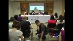 看天下:滞留香港难民庇护申请难获批准