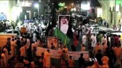 Death Sentence for Saudi Cleric Sparks Protests