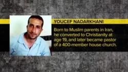 Religious Prisoners of Conscience: Youcef Nadarkhani