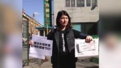 中国11省民众举报央视春晚涉歧视内容
