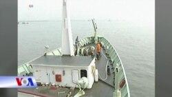 Tàu khảo sát Trung Quốc vào vùng biển của Việt Nam