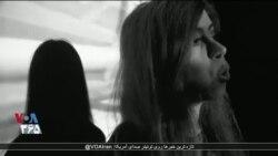 آهنگ خواننده ایرانی مقیم اسکاتلند برای فردای بهتر ایران