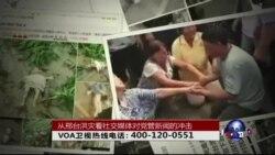 时事大家谈: 从邢台洪灾看社交媒体对党管新闻的冲击