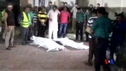 2016-04-26 美國之音視頻新聞: 克里國務卿譴責孟加拉同性戀活者被殺事件