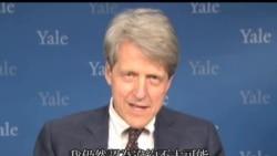 2013-10-16 美國之音視頻新聞: 美國借貸上限逼近﹐談判仍陷僵局