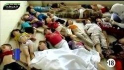 شام میں کیمیائی ہتھیاروں کا استعمال، اقوام متحدہ کا انتباہ