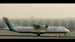 2018-02-19 美國之音視頻新聞: 伊朗官員擔心墜毀客機上65人均已喪生