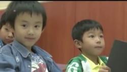 Ngày càng có nhiều người Hong Kong học tiếng Anh giọng Mỹ