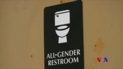 川普撤銷奧巴馬時期跨性別廁所使用政策 (粵語)