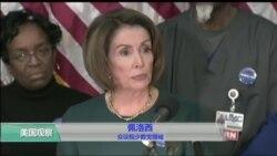 VOA连线(李逸华):民主党关注奥巴马医保 共和党力推税制改革