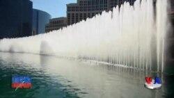 Suv uchun kurash - Las Vegas, Nevada