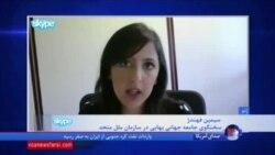 سیمین فهندژ: رهبر حوثیها در ماههای اخیر به ترویج نفرت علیه بهائیان پرداخته است
